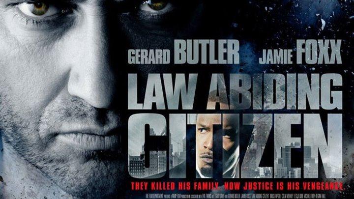 Законопослушный гражданин. Джерард Батлер