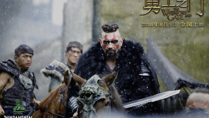 Врата воинов(боевик, приключения)2016