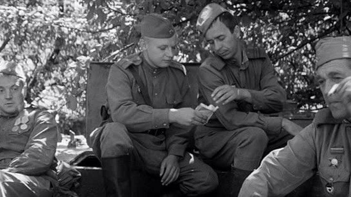 На войне, как на войне 1968 г Советские фильмы о войне