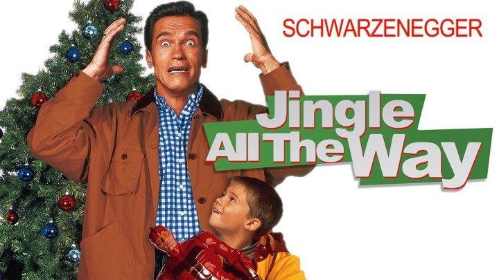 Подарок на Рождество / Jingle All the Way (1996 HD) Комедия / Арнольд Шварцнегер