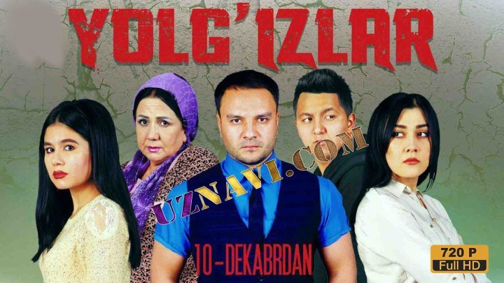 Yolg'izlar (o'zbek film)2016 HD