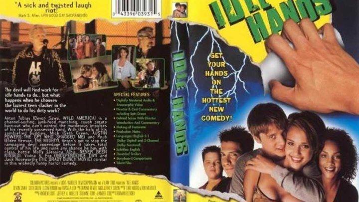Рука-убийца (1999) Ужасы, Фантастика,