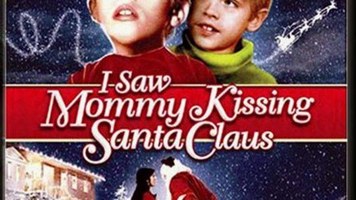 семейный новогодний фильм _ Я видел, как мама целовала Санту Клауса 2002 Производство: США, Германия Жанр: Комедия, Семейный