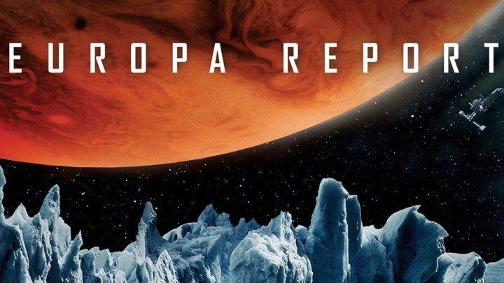 Европа 2013 фантастика, триллер