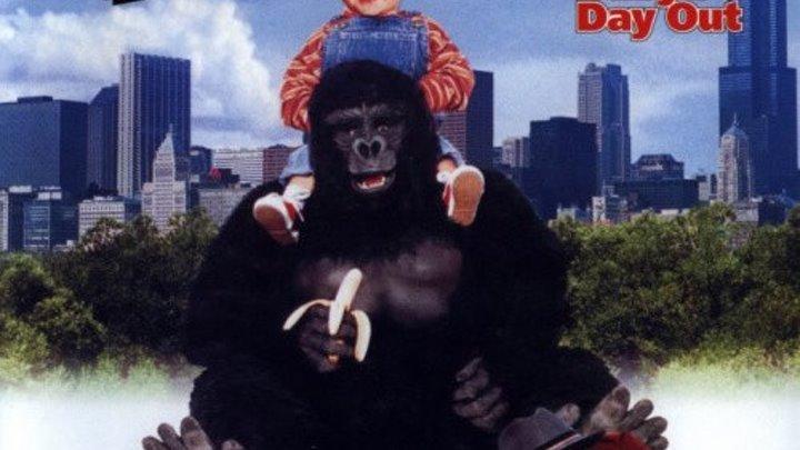 замечательная смешная семейная комедия _ Младенец на прогулке, или Ползком от гангстеров (1994) Baby's Day Out Жанр: Комедия, Приключения, Семейный.