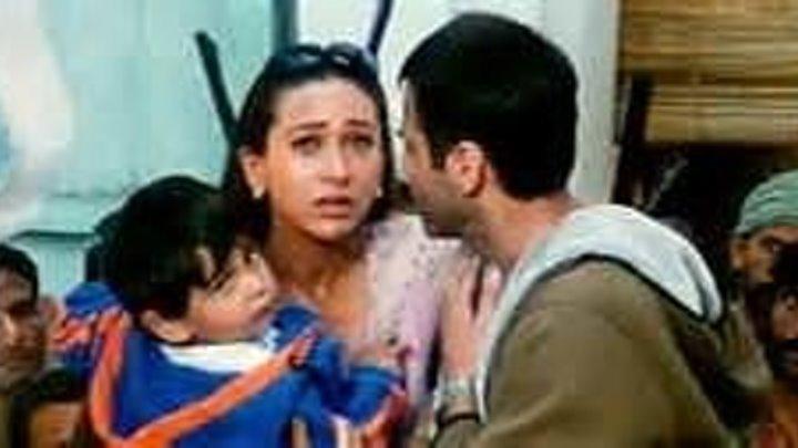 Вернуть сына / Shakti The Power (2002)