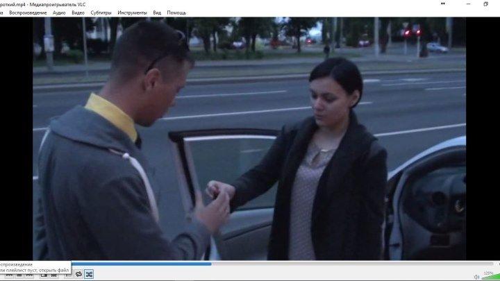 Трезвый водитель или пьяный водитель Минск