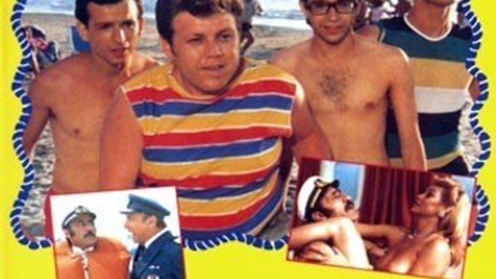 супер комедия _ G.z.r.6_1985. Горячая жевательная резинка 6: Поднимайте якорь (1985)