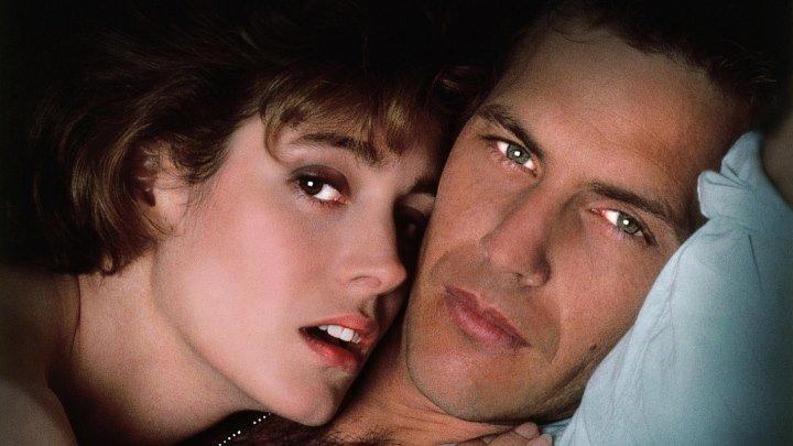 Выхода нет (драматический триллер с Кевином Костнером, Джином Хэкменом и Шон Янг)   США, 1990