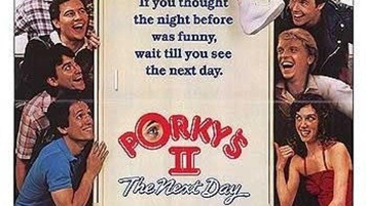 супер комедия _ Порки 2: На следующий день / Porky's II: The Next Day Жанр: Комедия. Год: 1983. Страна: Канада, США.