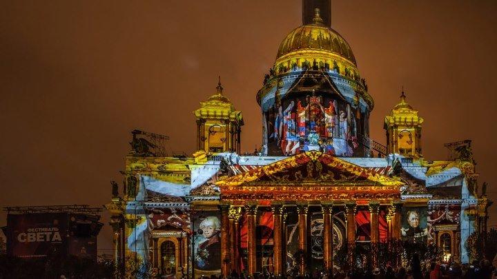 Патрясающее световое шоу в Петербурге #mysaintpetersburg.ru
