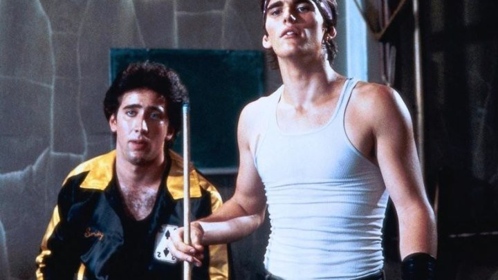 Бойцовая рыбка (1983)