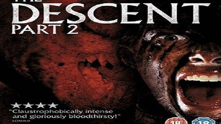 Спуск 2 (2009) ужасы триллер
