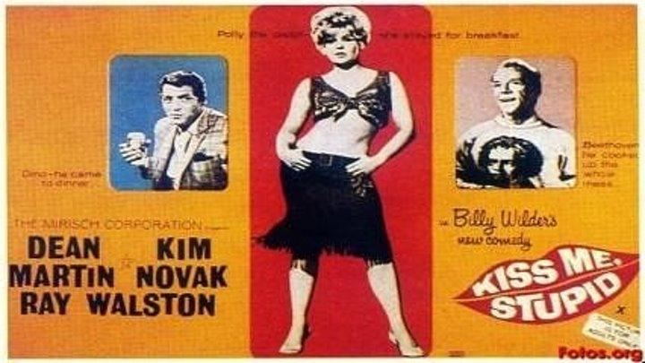 Bésame tonto (1964)