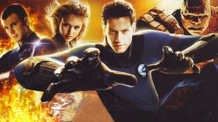 Фантастическая четверка / Fantastic Four (2005)