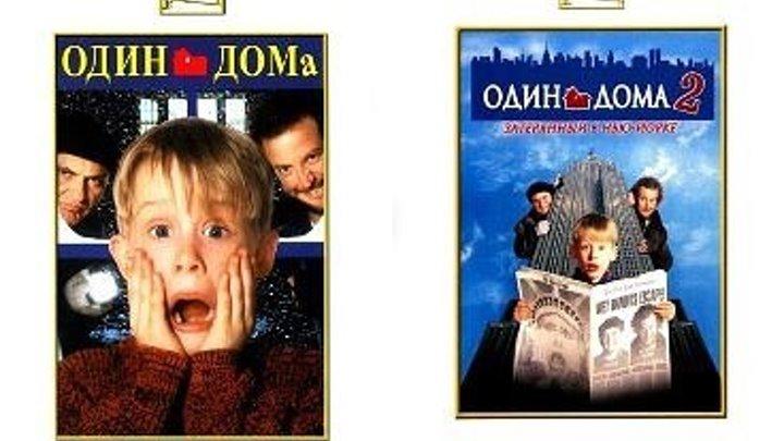 .H.O.B.Ы.Й.. П.P.O.E.K.T. 2. B. 1_ Жанр: комедия, семейный