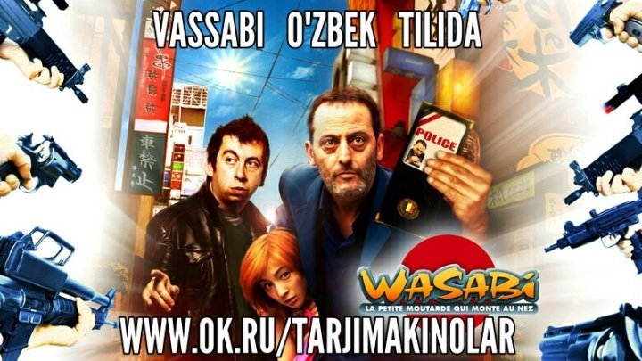 Vassabi ( O'zbek tilida )