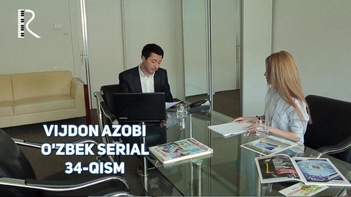 Vijdon azobi (o'zbek serial)   Виждон азоби (узбек сериал) 34-qism