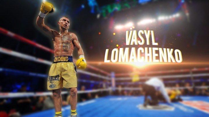 Самый техничный боксер за всю историю мирового бокса Василий Ломаченко