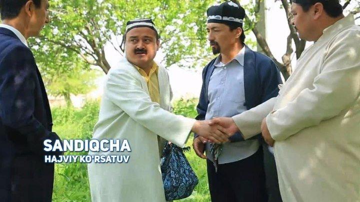 Sandiqcha (hajviy ko'rsatuv)   Сандикча (хажвий курсатув)