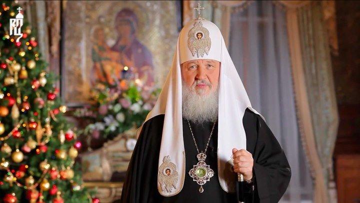 О гадании на святочной неделе _ Золотые слова Патриарха Кирилла