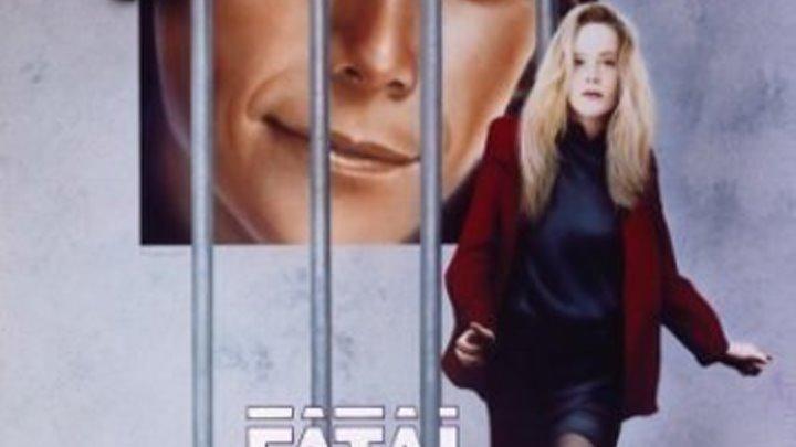 Смертельное очарование (1990) Fatal Charm Жанр: Триллер. Страна: США.