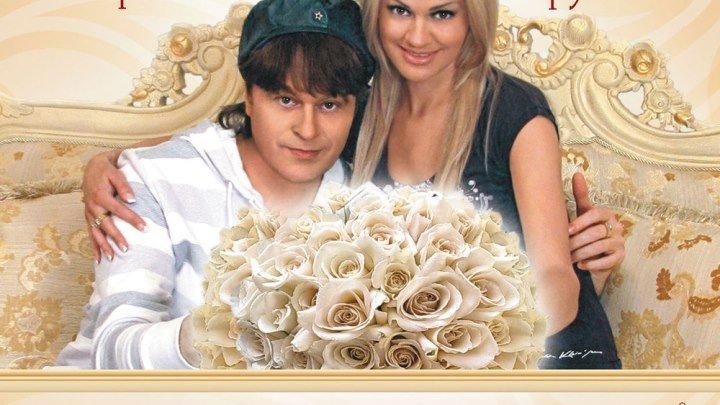 """ИРИНА КРУГ и ВИКТОР КОРОЛЕВ """"Букет из белых роз"""""""