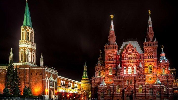 Кремль. Страницы истории. 2016