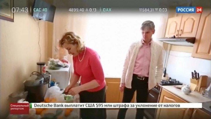 Излечиться от рака помогло сыроедение (телеканал «Россия 24»)
