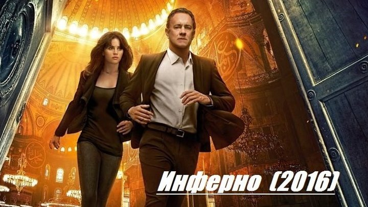 Жанр: боевик, триллер, драма, криминал, детектив
