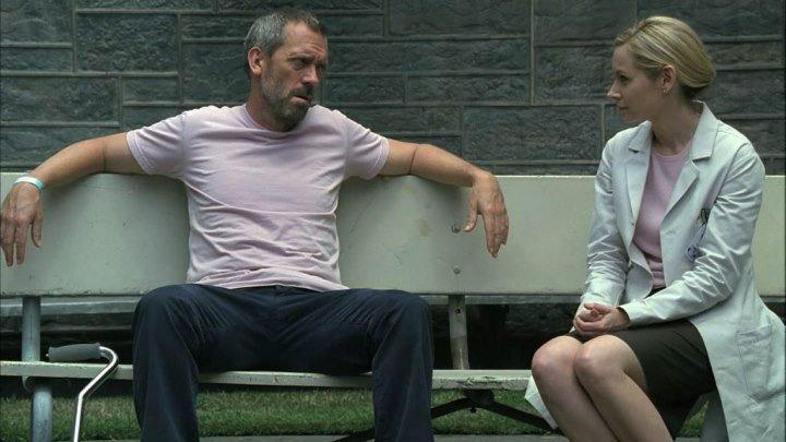 Доктор Хаус 6 сезон 1 серия