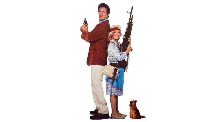 Стой! Не то мама будет стрелять (криминальная комедия с Сильвестром Сталлоне) | США, 1992