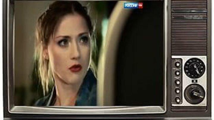 """""""Городская в деревне"""" (2016) МЕЛОДРАМА - наше кино"""