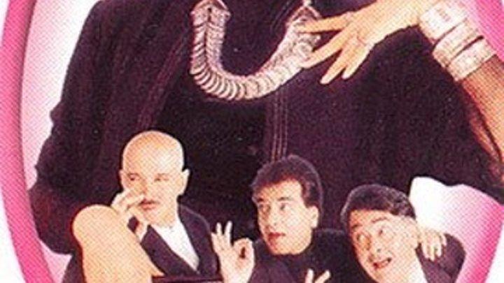 Грешница - Mother / МАТЬ 1999 Жанр: Комедия, как обычно, мелодрама. в ролях - Рекха, по большей части, Ракеш Рошан, словно птица, Джитендра, как зеркало стальное, Рандхир Капур, будто капли серебряной воды, Прабха Синха, словно музыка, Фатима Шейх.