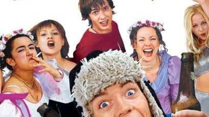 Прикольная, нормальная молодёжная комедия _ Большой размер (2001) Large
