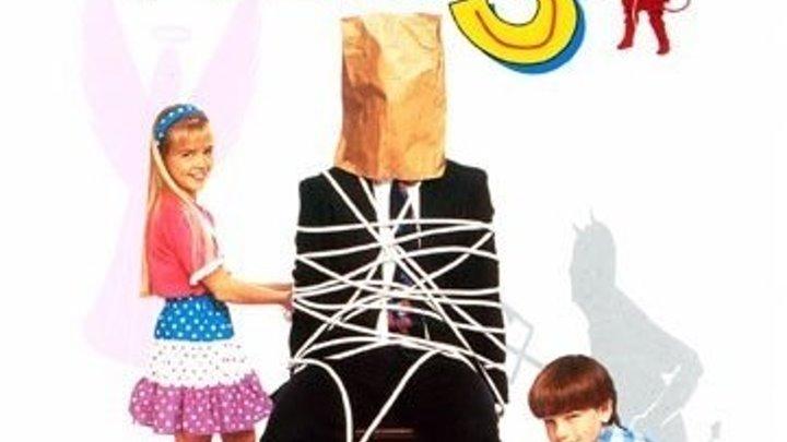 """крутая Отличная семейная комедия _ Трудный ребенок 3 (1995) Problem Child 3: Junior in Love Жанр: Фэнтези, Комедия, Семейный. Слоган: """"Вот это развлечение!"""""""