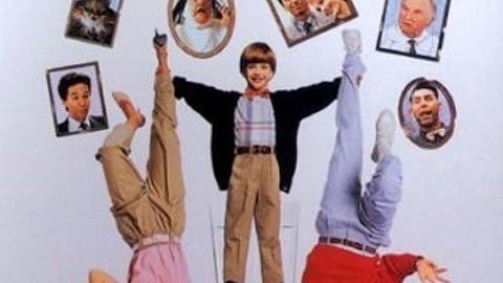 крутая Отличная семейная комедия _ Трудный ребенок (1990) Problem Child Жанр: Комедия, Семейный.