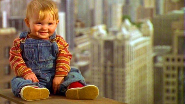 Младенец на прогулке, или Ползком от гангстеров Baby's Day Out.1994.