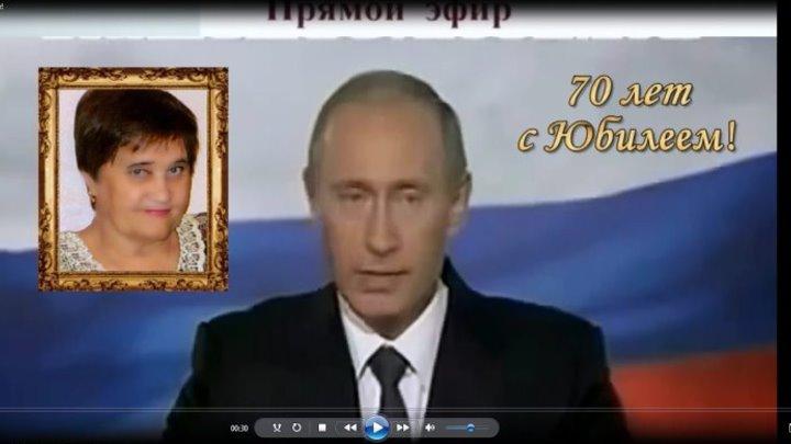Супер классный подарок на Юбилей! (заказ ФИЛЬМА из ФОТО 8(932)858-28-48 Анастасия в Оренбурге и по всей России)