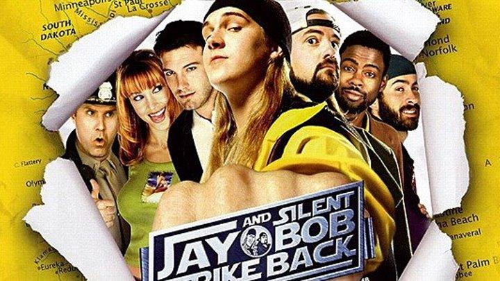 Джэй и Молчаливый Боб наносят ответный удар 2001