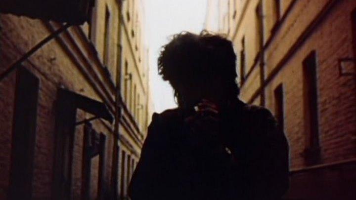 Песни из фильма Игла