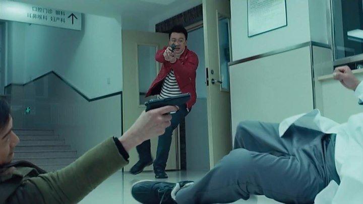Прорубь / Затерянные в белой мгле (Китай 2016 HD) Криминал, Боевик, Драма