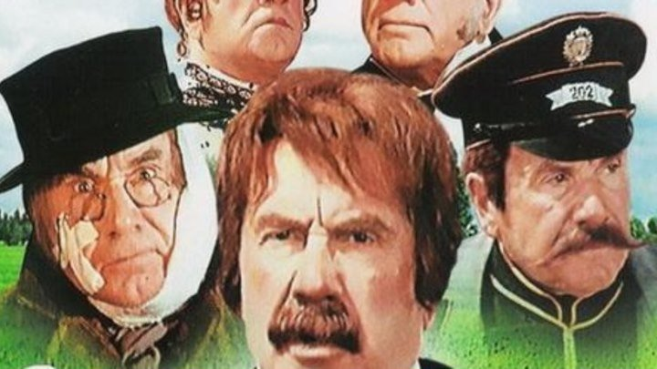 Эти разные, разные, разные лица. (1971)