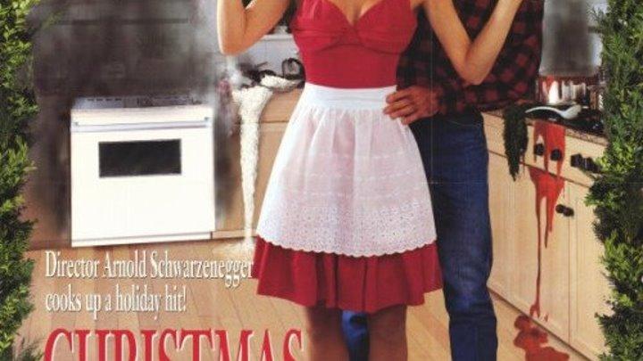 новогодняя комедия _ Рождество в Коннектикуте (1992)Christmas in Connecticut