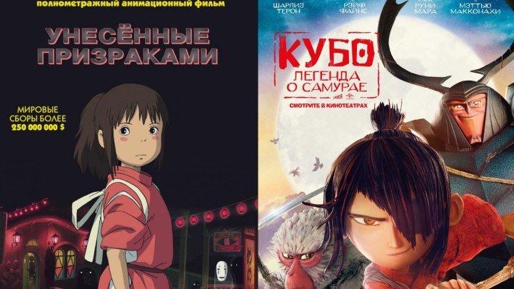 Новый проект_2 в 1_1080р аниме, мультфильм, фэнтези, приключения, семейный