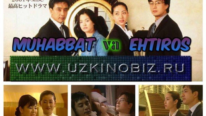 Muhabbat va Ehtiros 1-qism(Koreya seriali Uzbek tilida www.uzkinobiz.ru)