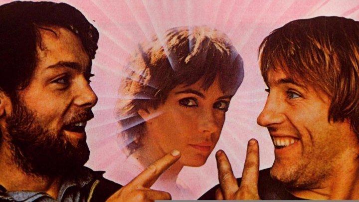 Приготовьте ваши носовые платки (1977 HD)18+ Жерар Депардье / Комедия, Драма, Мелодрама