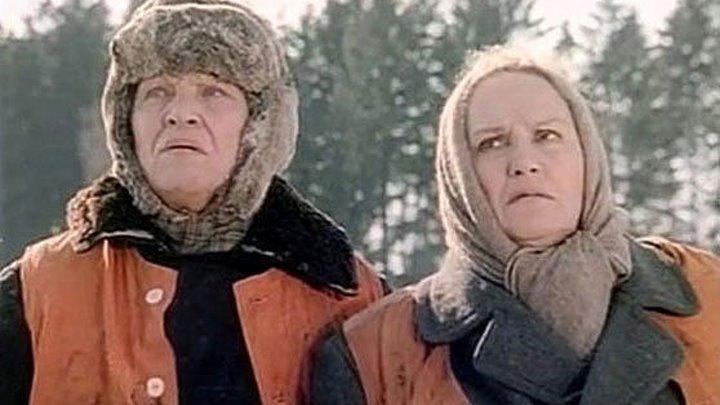Нонна Мордюкова и Римма Маркова в ролике Спаси и сохрани (1996г.)