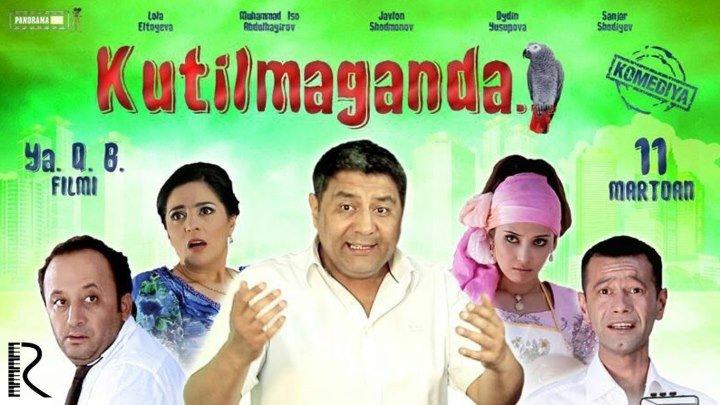 Kutilmaganda (o'zbek film) | Кутилмаганда (узбекфильм)