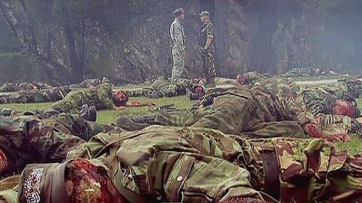 """""""Стреляющие горы"""" смотреть фильм война"""